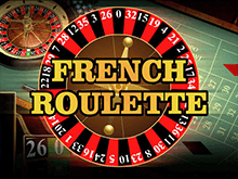 Рулетка French Roulette